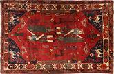 Qashqai carpet RXZF55