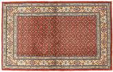 Moud carpet RXZF256