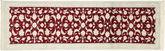 Nain 9La carpet MIF42