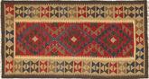 Kilim Maimane carpet XKF772