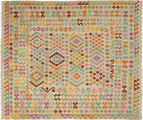 キリム アフガン オールド スタイル 絨毯 ABCT556
