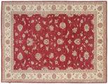 Ziegler carpet NAZC513