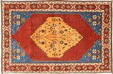 Gabbeh Persisch Teppich XEA847
