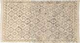 Tapis Kilim Afghan Old style ABCT117