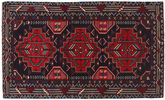 Baluch carpet NAZC1168
