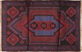 Baluch carpet ABCU1516
