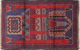 Baluch carpet ABCU1517