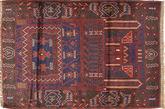 Baluch carpet ABCU1015
