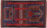 Baluch carpet ABCU1342