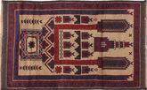 Baluch carpet ABCU847