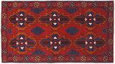 Baluch carpet NAZD1038