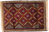 Baluch carpet ABCU351