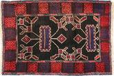 Baluch carpet ABCU888