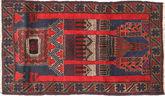 Baluch carpet ABCU392