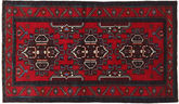 Baluch carpet NAZD997