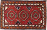 Baluch carpet NAZD1084