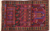 Baluch carpet ABCU673