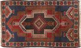 Baluch carpet ABCU426