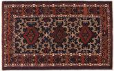 Baluch carpet NAZD1114