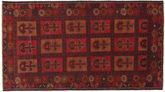 Baluch carpet NAZD1070