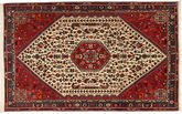 Abadeh carpet XEA125
