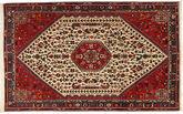 Abadeh carpet XEA125