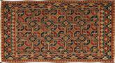 キリム アフガン オールド スタイル 絨毯 AHCA4