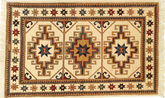 Ziegler 絨毯 AHCA358