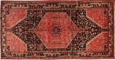 Hamadan carpet RGA237