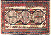 Mashad carpet XEA1516