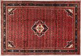 Hosseinabad teppe AXVP477