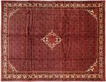 Hosseinabad carpet AXVP464