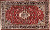 Sarouk carpet AXVP649