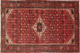 Hosseinabad carpet AXVP491
