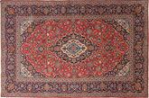 Keshan carpet AXVP530