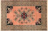 Ardebil carpet XEA234