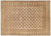 Afghan Teppich NAZD348