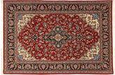 Qum Sherkat Farsh carpet XEA1052