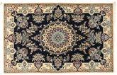 Nain 9La carpet XEA1843