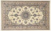 Nain 9La carpet XEA1792