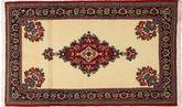 Qum Sherkat Farsh carpet XEA2048