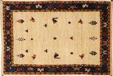Gabbeh Persisch Teppich XEA887