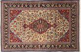 Qum Sherkat Farsh carpet XEA938