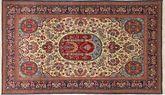 Qum Sherkat Farsh carpet XEA1000