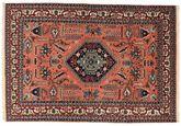 Ardebil tapijt XEA239