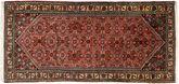 Bidjar carpet XEA2116