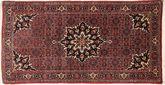 Bidjar Takab / Bukan carpet XEA473