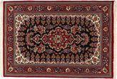 Qum Sherkat Farsh carpet XEA989