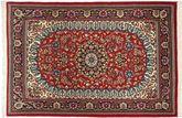 Qum Sherkat Farsh carpet XEA1098