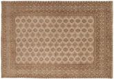 Afghan Teppich NAZD269